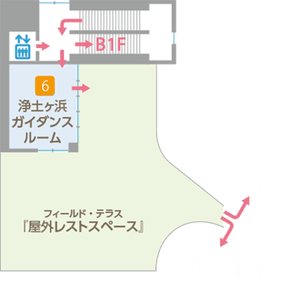 1F 浄土ヶ浜ガイド フロアマップ