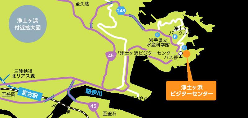 浄土が浜付近拡大図