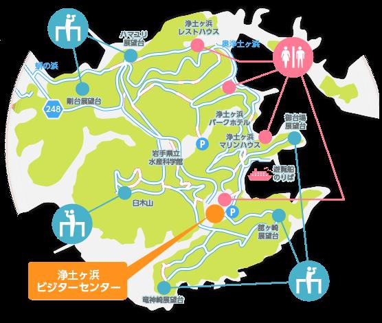 浄土ヶ浜フィールドガイドマップ