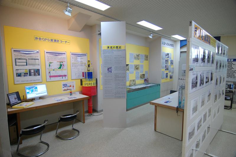 唐桑半島ビジターセンター