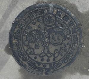 DSCF5459 石巻マンホール