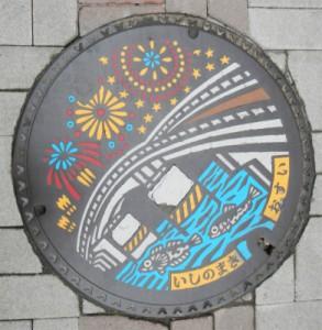 DSCN9744 石巻マンホール